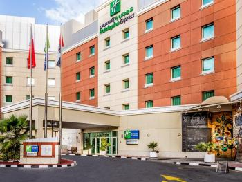 HOLIDAY INN EXPRESS INTERNET CITY 2 *