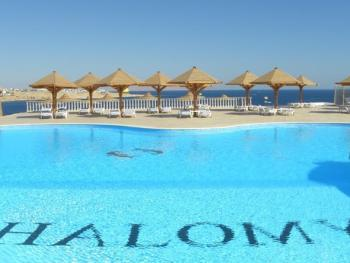 GRAND HALOMY RESORT (EX. THE REGNUM HALOMY NAAMA BAY) 3*