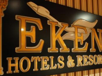 EKEN HOTELS AND RESORT 4*