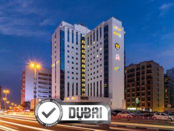 CITYMAX HOTEL AL BARSHA AT THE MALL 3*