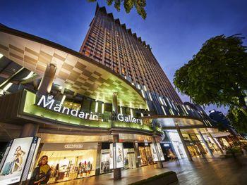 MANDARIN ORCHARD SINGAPORE 5*