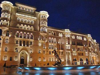AMARA HOTEL 4*