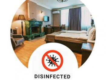 IMPERIAL HOUSE TBILISI 3*
