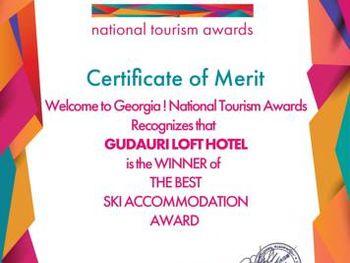 GUDAURI HOTEL LOFT 4*