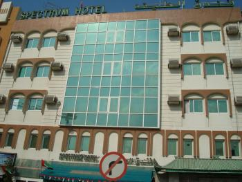 SPECTRUM HOTEL 1*