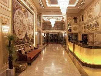 MISS ISTANBUL HOTEL & SPA 4*