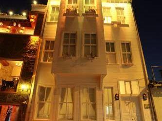 MATARACI KONAK HOTEL 4*