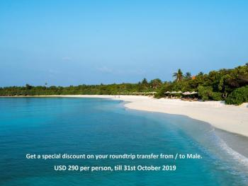 THE BAREFOOT ECO HOTEL 4 *