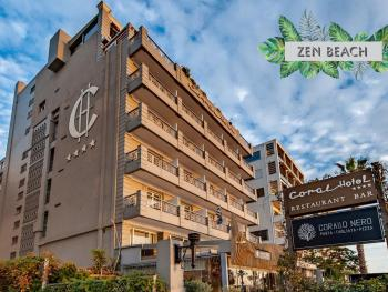 CORAL HOTEL ATHENS 4*