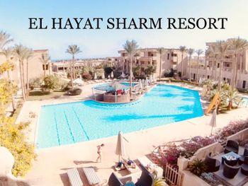 EL HAYAT RESORT SHARM EL SHEIKH (EX. EL HAYAT SWISS INN RESORT) 4*