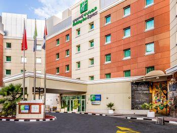 HOLIDAY INN EXPRESS DUBAI INTERNET CITY 2*