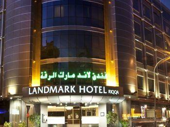 LANDMARK HOTEL- RIQQA 4*