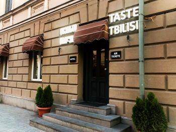 ISTANBUL HOTEL 3*