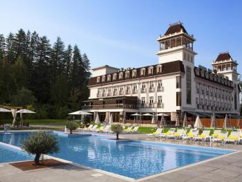Tskaltubo Plaza Resort & Spa (Кутаиси(2ночи) + курорт)