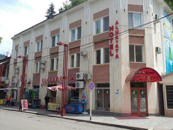 ALMA ATA HOTEL 3*