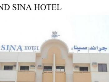 GRAND SINA HOTEL 1*